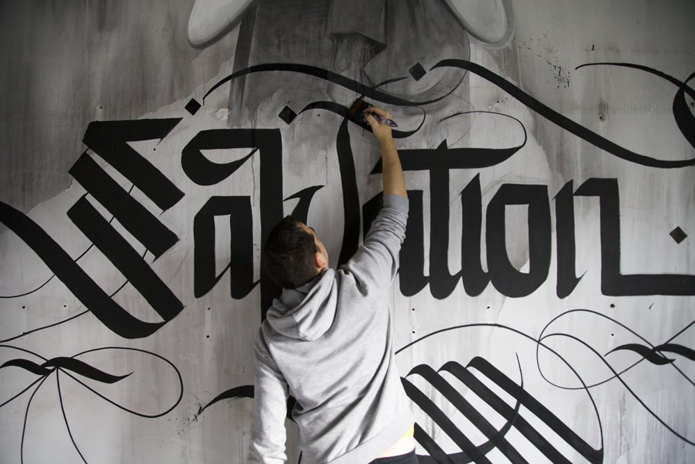 Salvation simon silaidis calligraphy fikos byzantine painting2 Simon Silaidis Interview