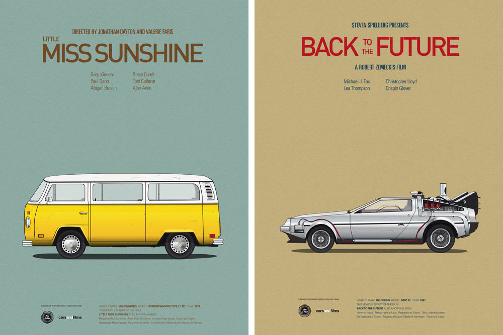 Cars And Films By Jes 250 S Prudencio Design Father